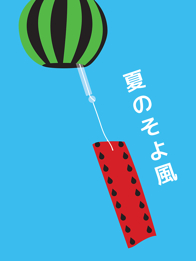 Japanese Windchime Watermelon Pop Art Print