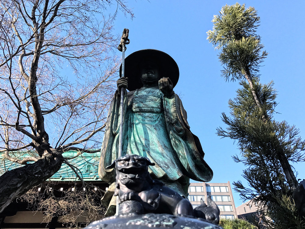 Statue of Kobo Daishi (弘法大師修行像,  koubou daishi shugyou zou , high monk of ascetic practices statue), (posthumous title of Kuukai) as a Wandering Ascetic.