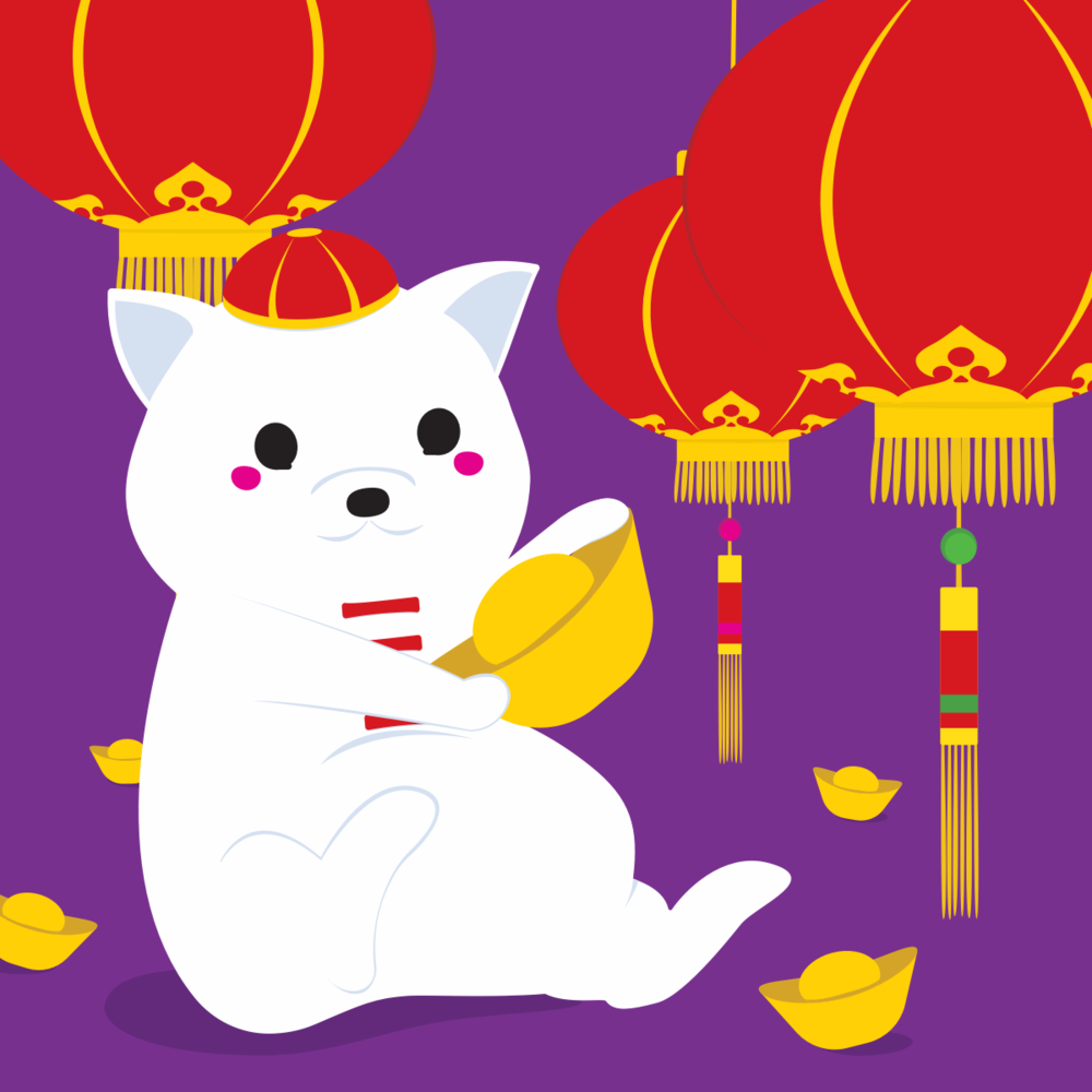 chinese-new-year-dog.png