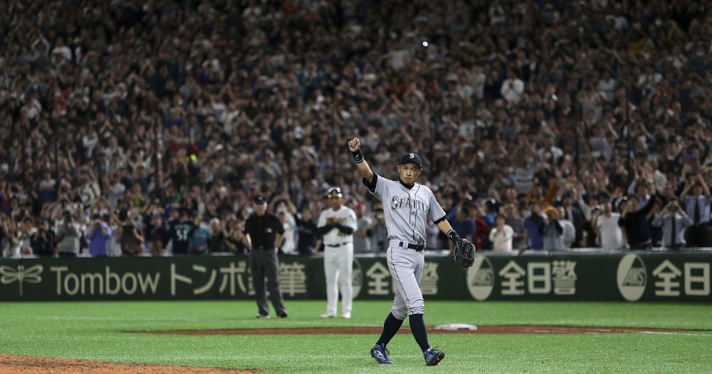 Thanks for the Memories. Ichiro retires.