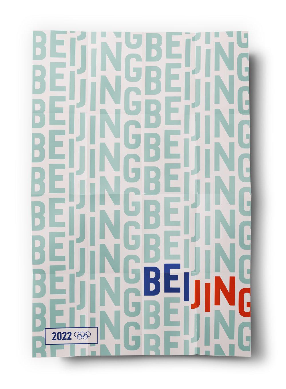 beijing poster mockup.jpg