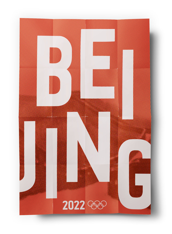 beijing poster mockup2.jpg