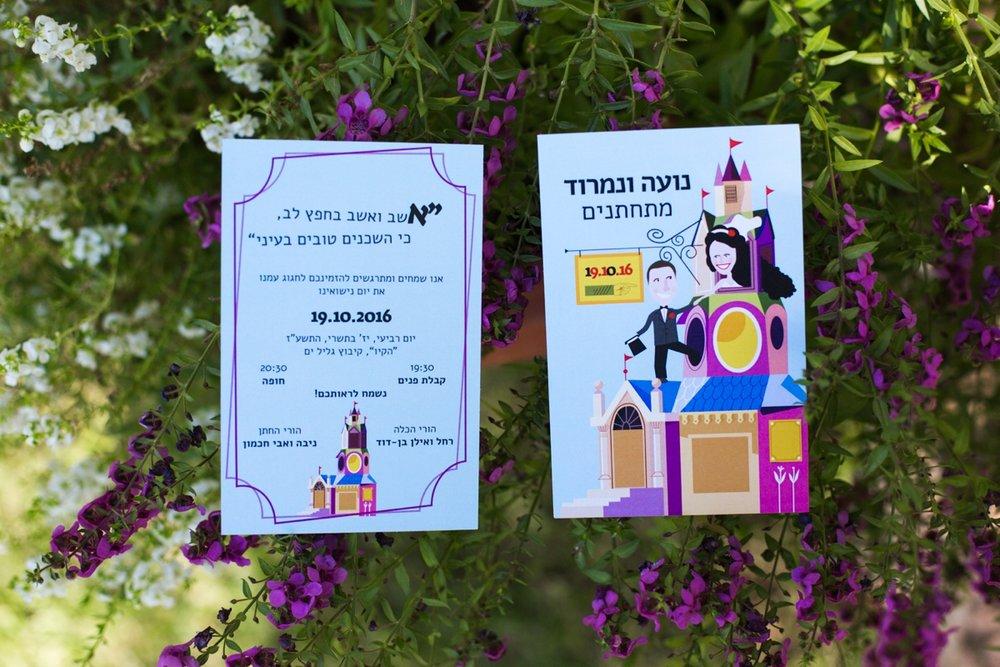 noa_nimrod_wedding_q_glil_yam_israel_0005.jpg