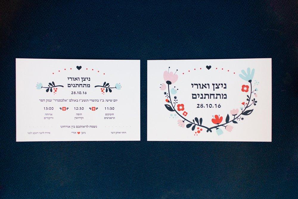 nitzan_ori_wedding_alexander_israel_0006.jpg