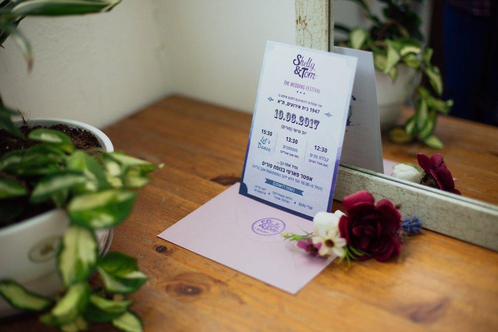 shelly_tom_1947_tel_aviv_wedding_0006.jpg