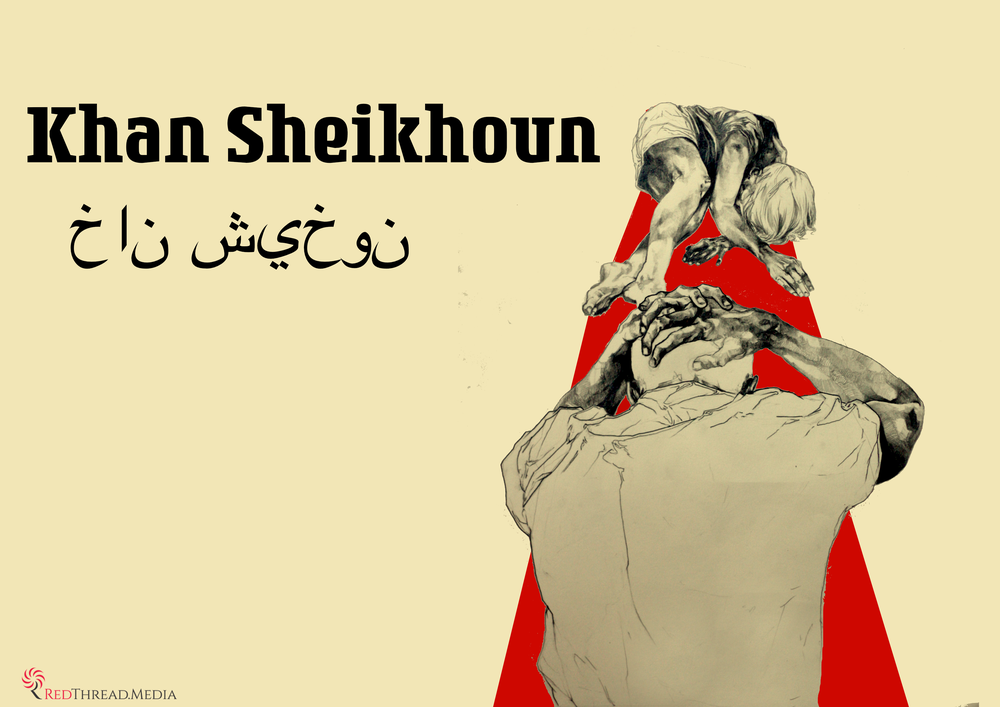 Khan Sheikhoun - In Development