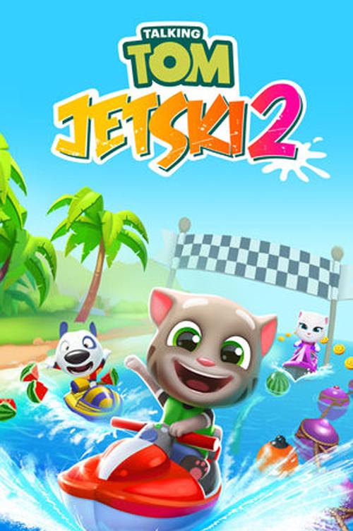 JetSki2_Poster_web2.jpg