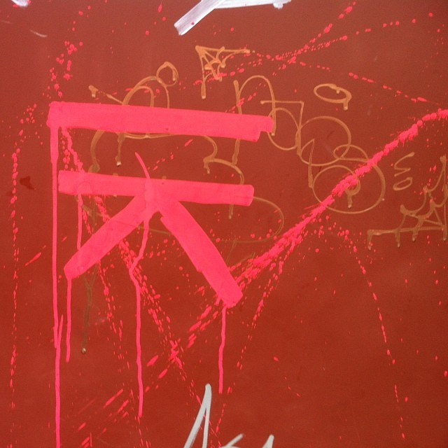 Red #graffiti #streetart #brooklyn #nyc #red
