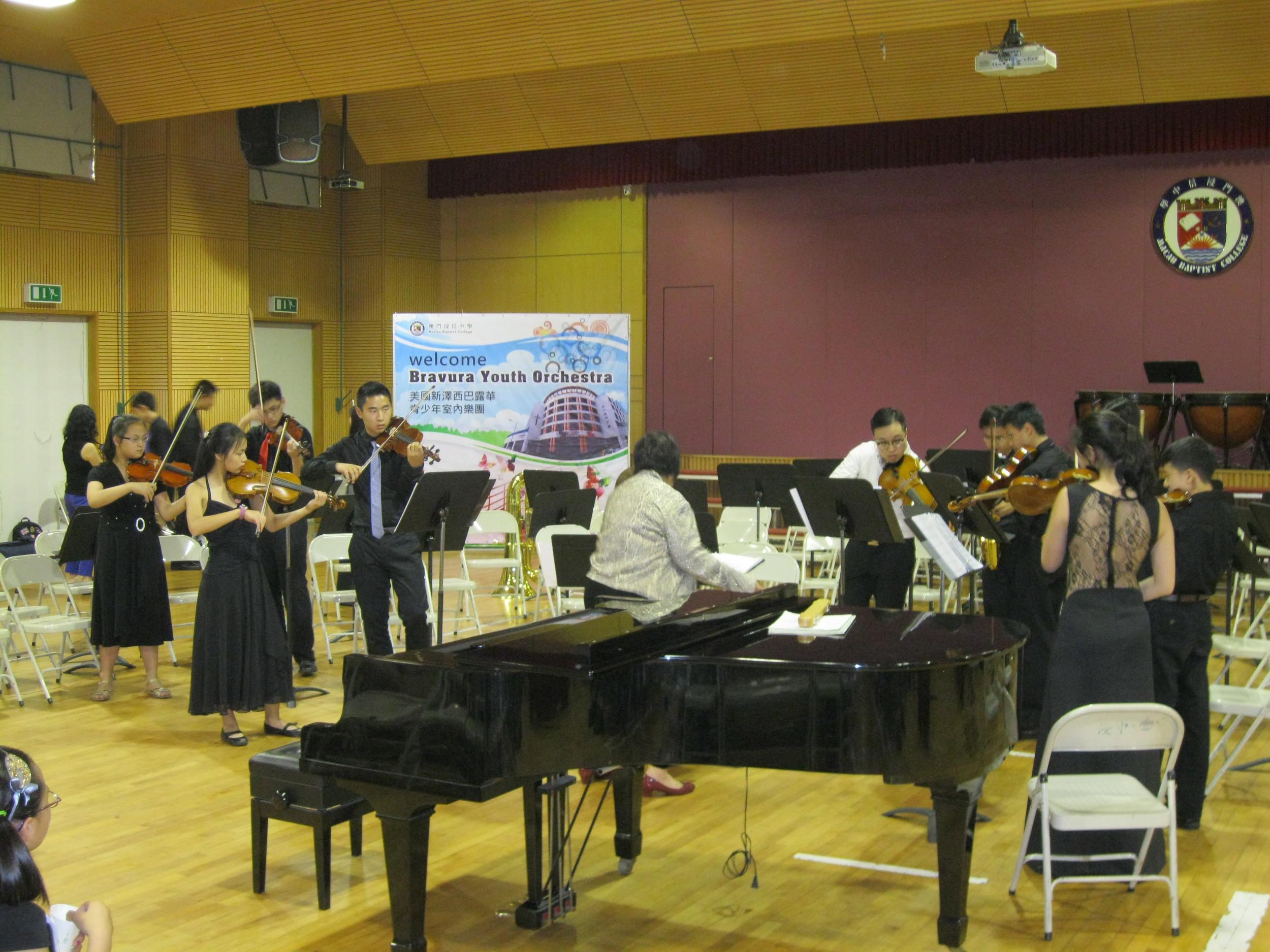 Performance in Macau — Bravura Youth Orchestra