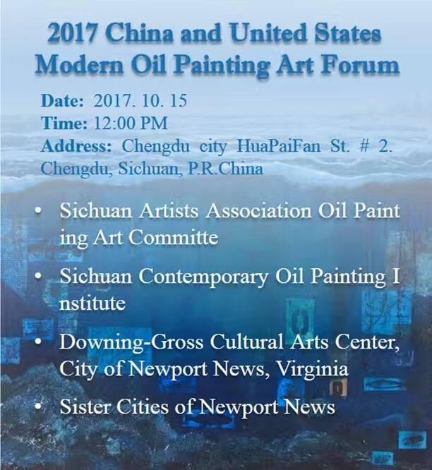 China Poster AS.jpg