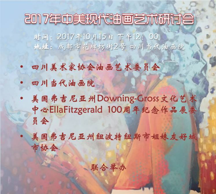 China Poster JP.jpg