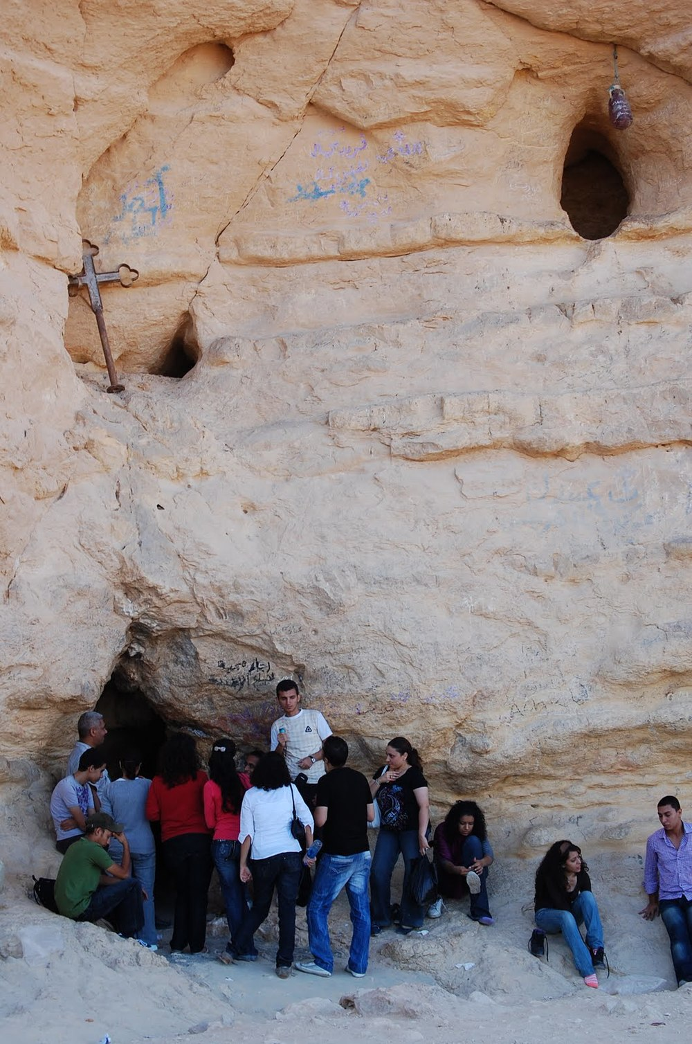 St. Antony's cave with pilgrims at the entrance. (Photo by author)