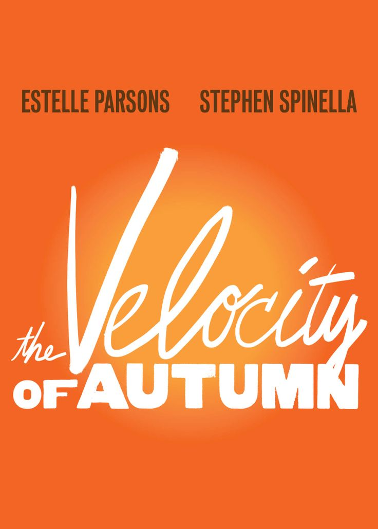 The Velocity of Autumn