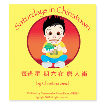 saturdaysinchinatown_cover