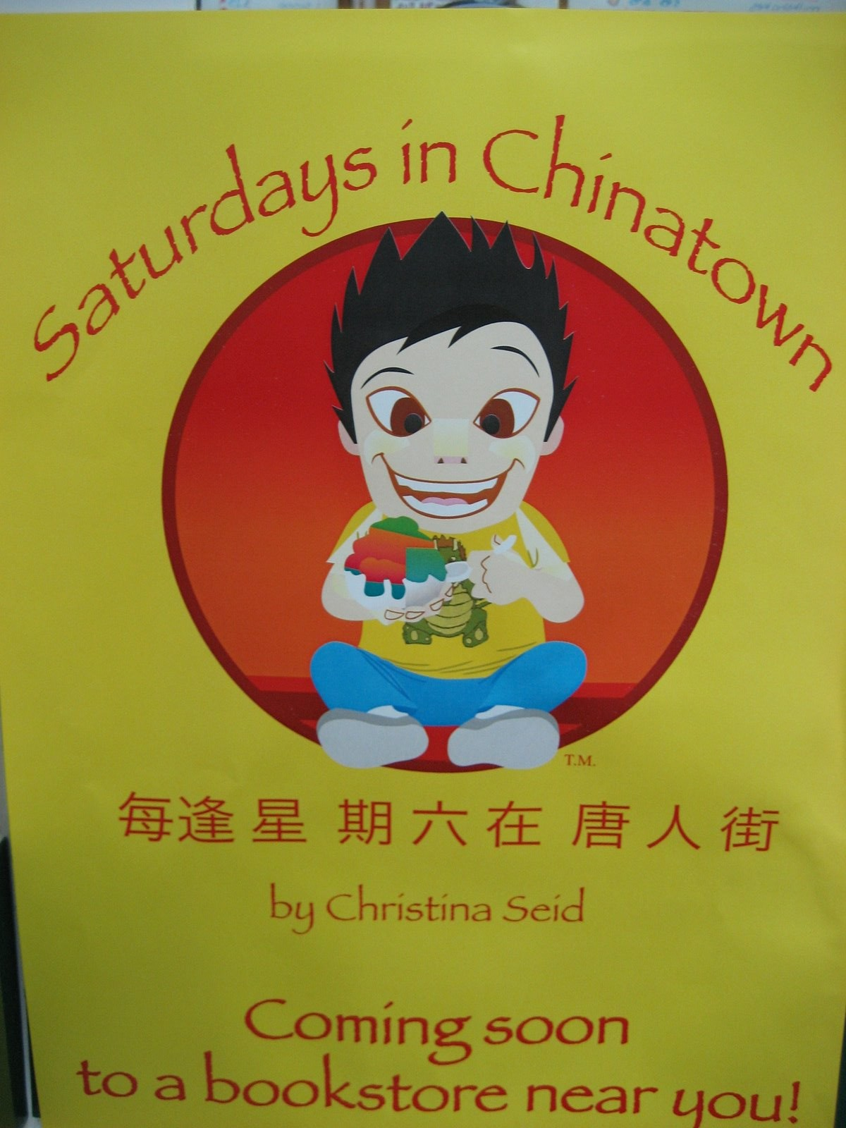 Saturdays In Chinatown Coming Soon