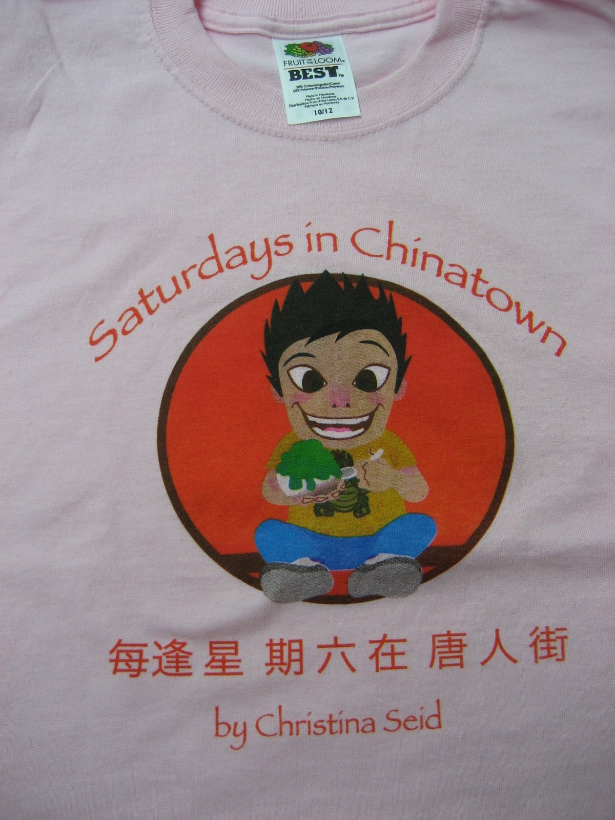 Saturdays In Chinatown Tee Shirt