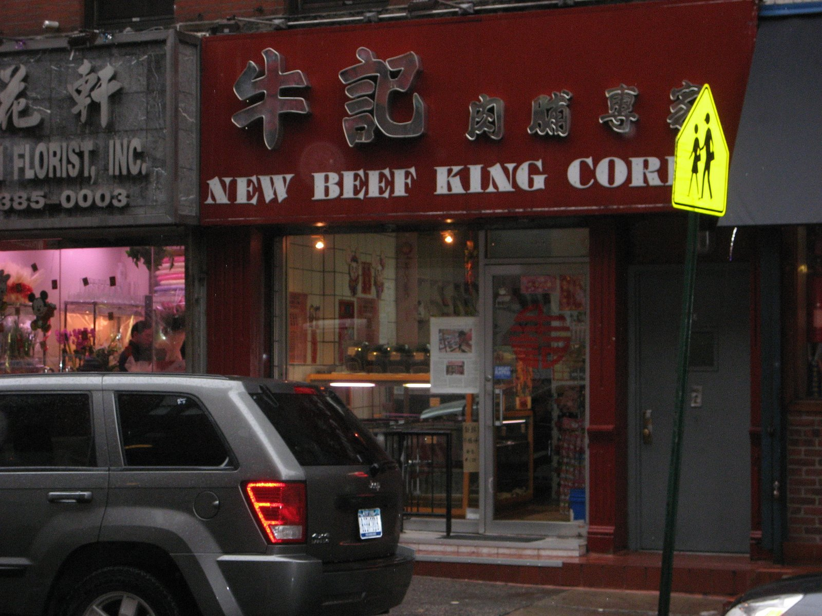 New Beef King Corp