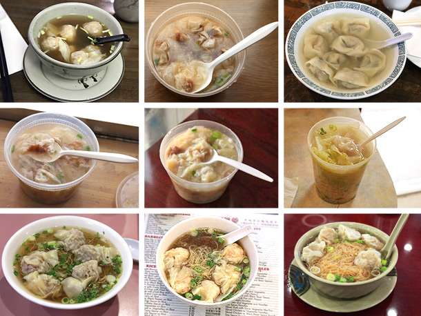 20130611-wonton-soup-new-york-best-primary