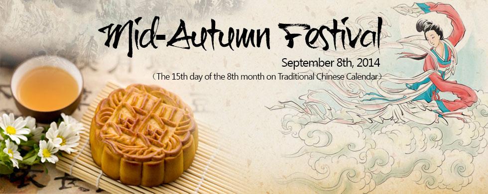 mid-autumn-festival-2014