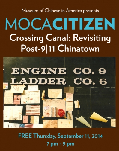 OCACITIZEN-Remembering-and-Reversing-911_Web_0