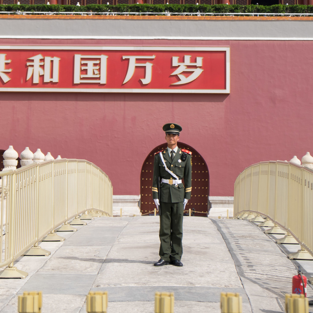 20150417 Beijing_0089.jpg