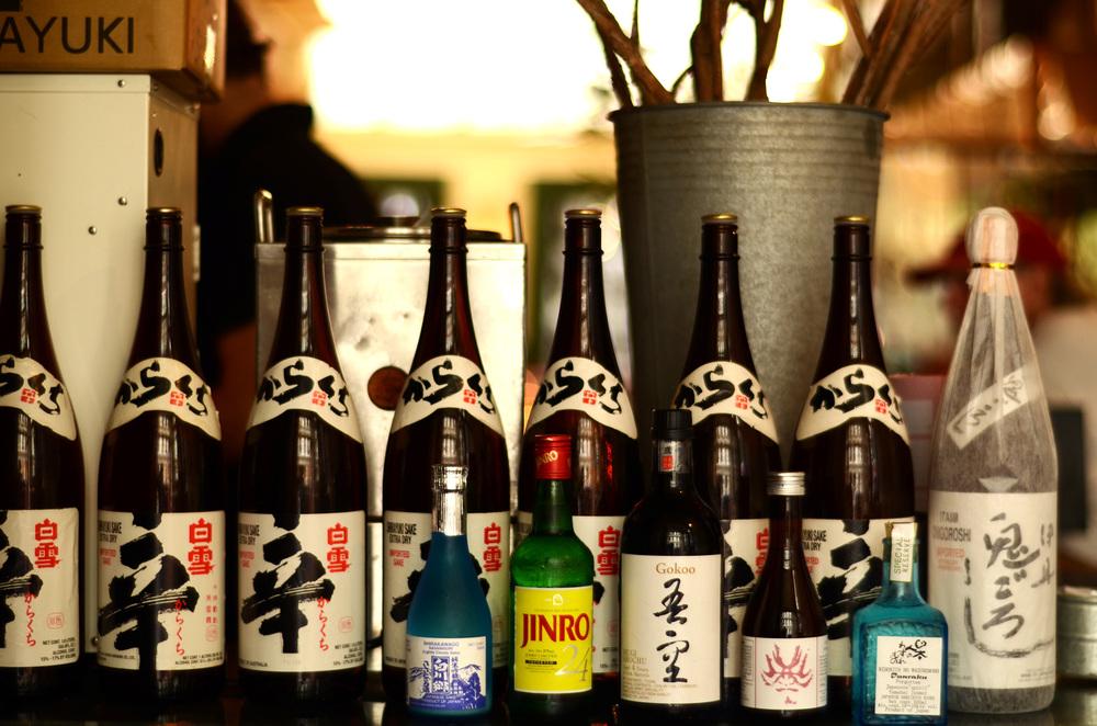 sake+web.jpg