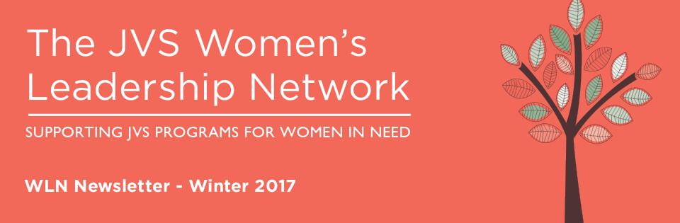 WLN-NewsletterHeader_Winter2017-V3.png
