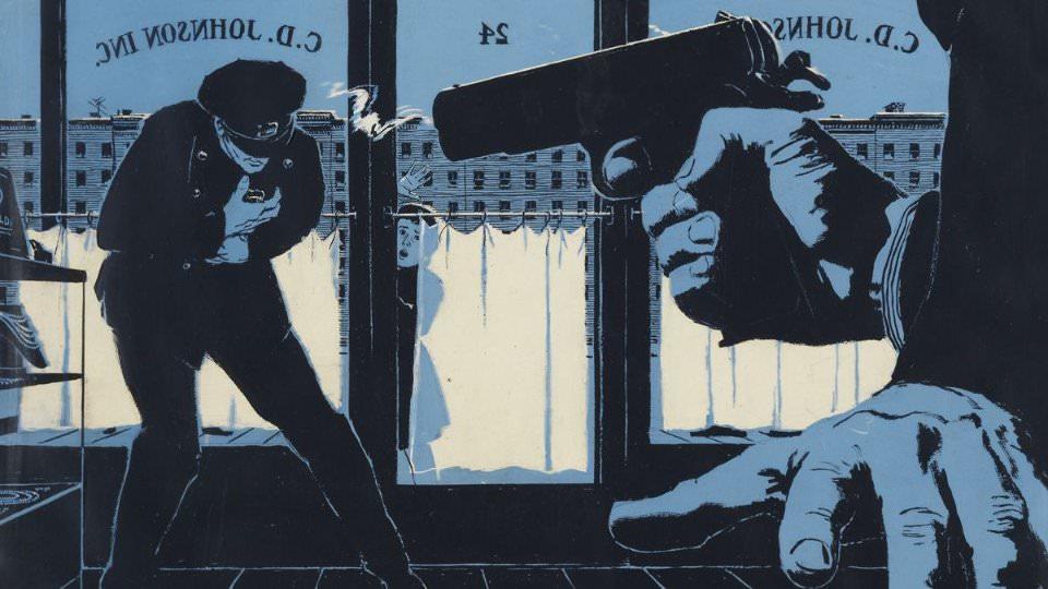 """""""Killer In The Club"""", 1954"""