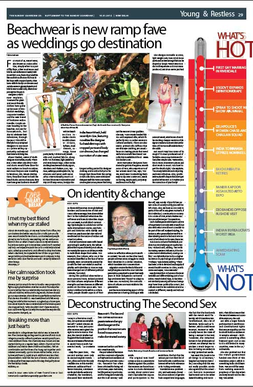 guardianIndia.jpg