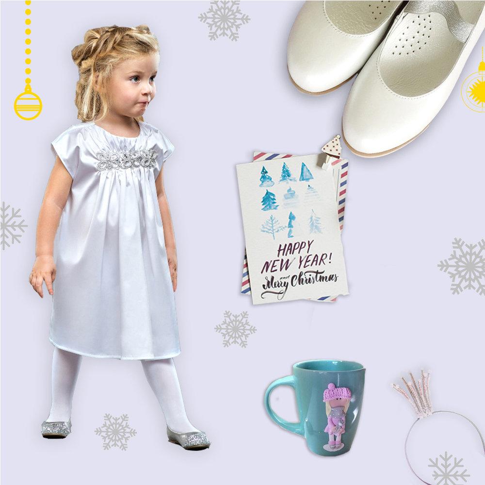 Маленька чарівниця-4.jpg
