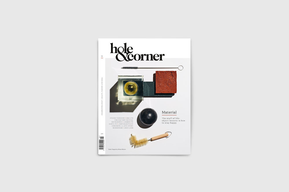 H&C_14_Front-Cover_3x2.jpg