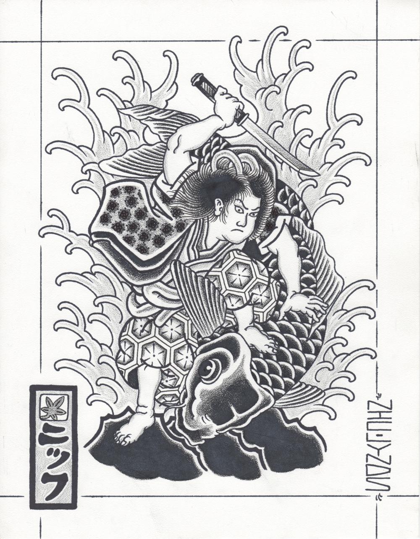 Kintaro2015.png