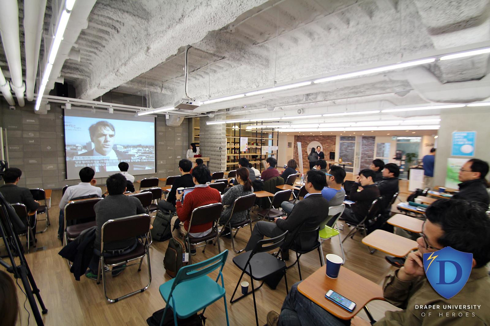 draper-university-startup-meetup-korea