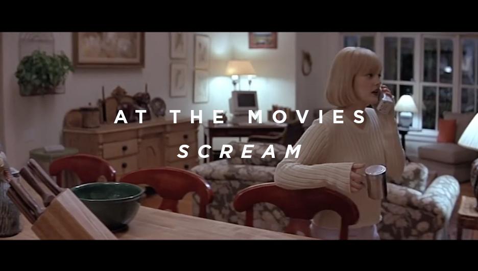 ATM_Scream.jpg
