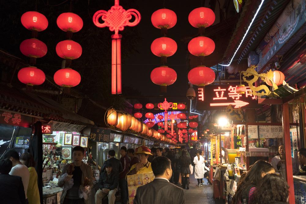 China_004.jpg