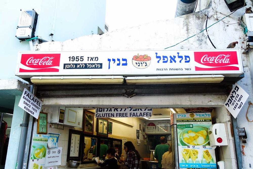 israelblog%2B(29%2Bof%2B37).jpg