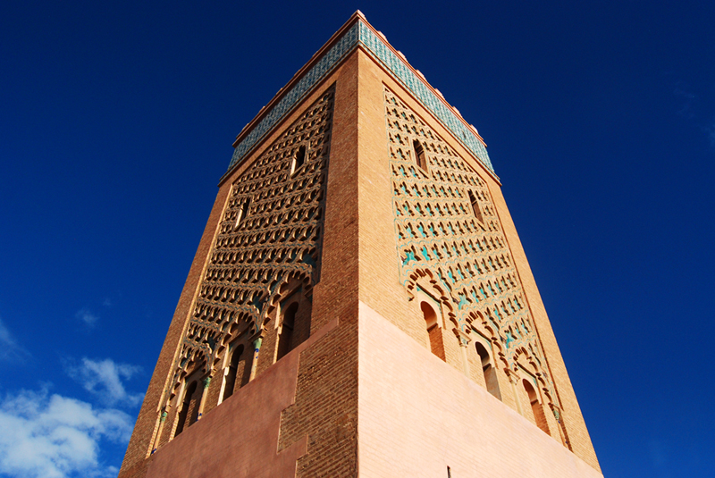 The Pink City of Morocco the Daughter of the Desert