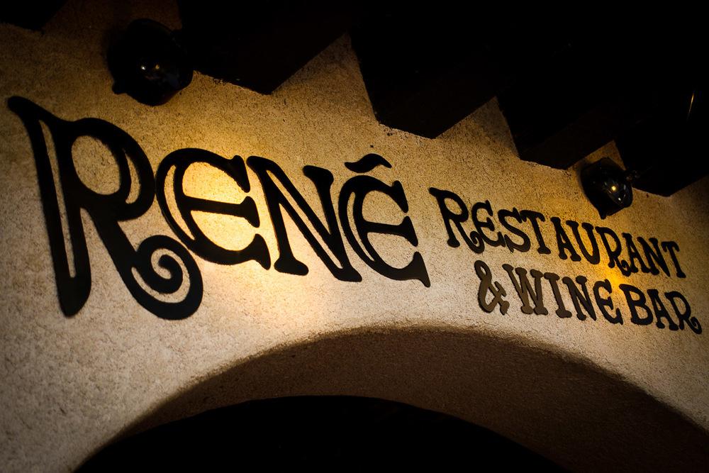 Rene Restaurant-31.jpg
