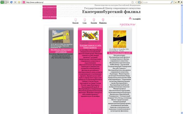 yekaterinburg main webpage (Small).jpg