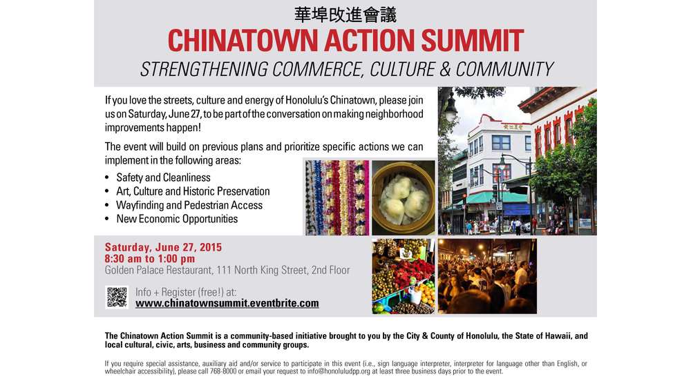 SHADE_PID_ASLA_ Chinatown presentation_150609_Page_24.png