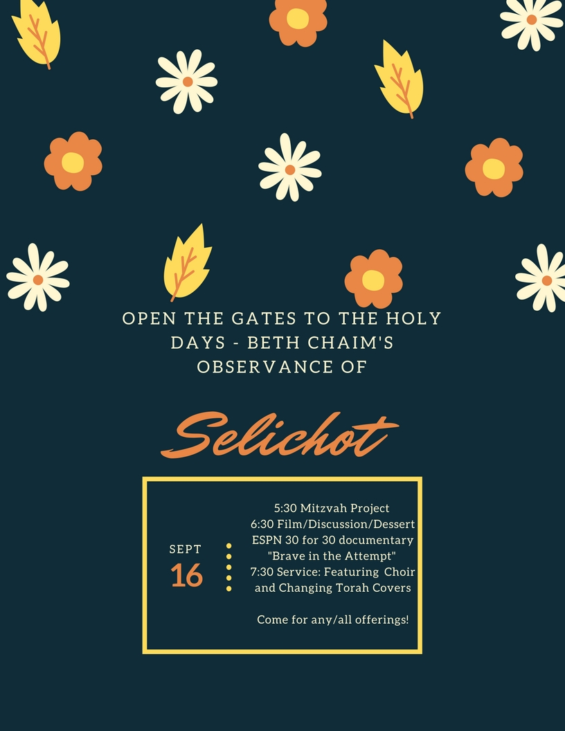 Beth Chaim Selichot 2017.jpg