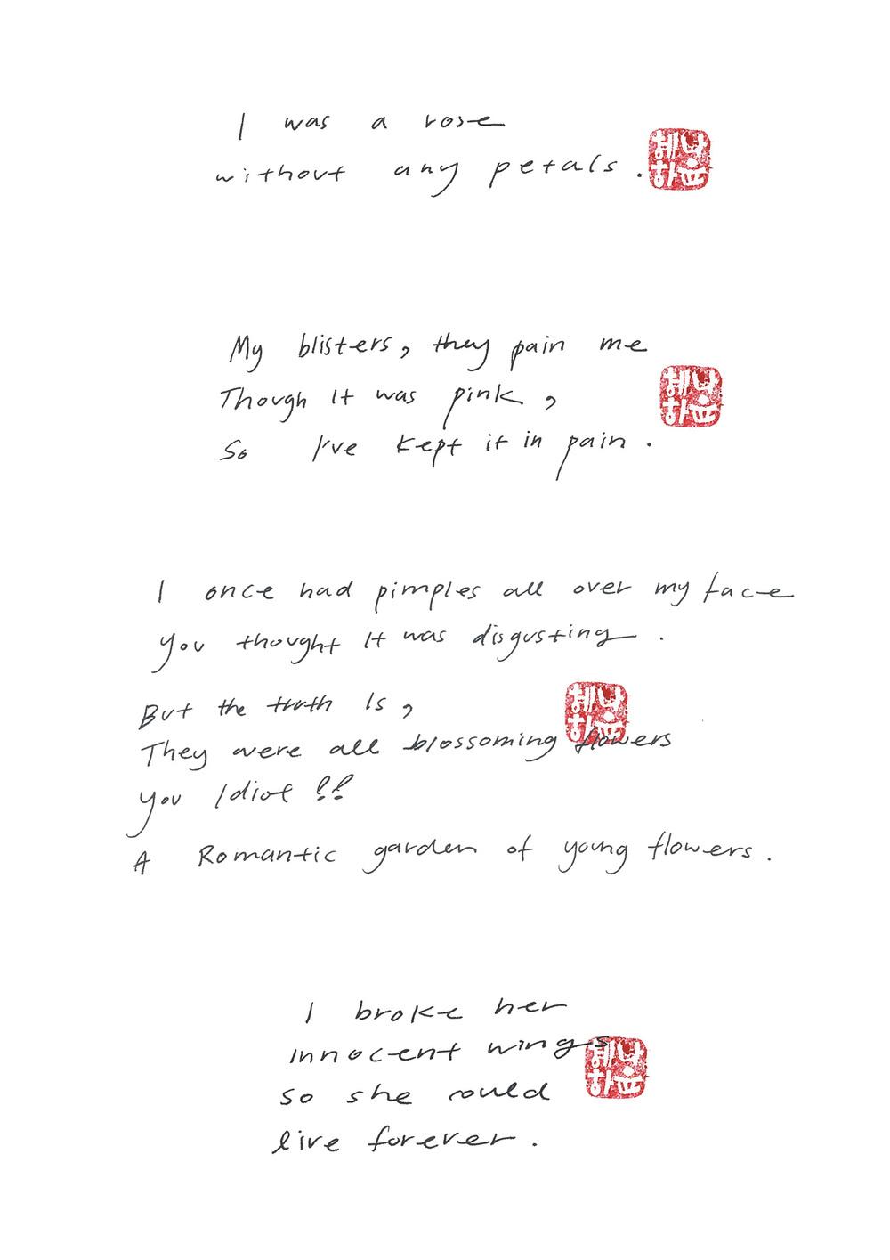 poem_2.jpg