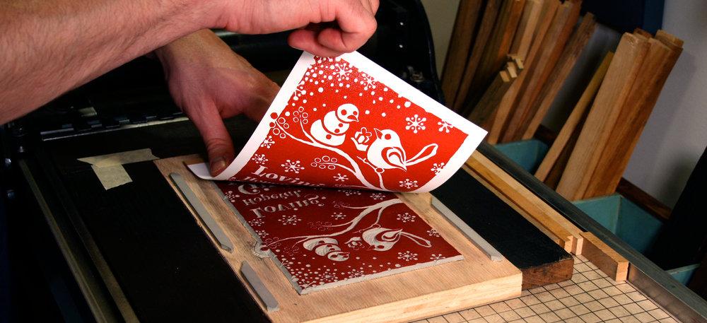 drumming-bird-arts_loving-hopeful-giving-joyous_pulling-print