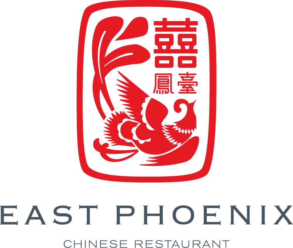 menu_yum_cha_banquet_menu.jpg