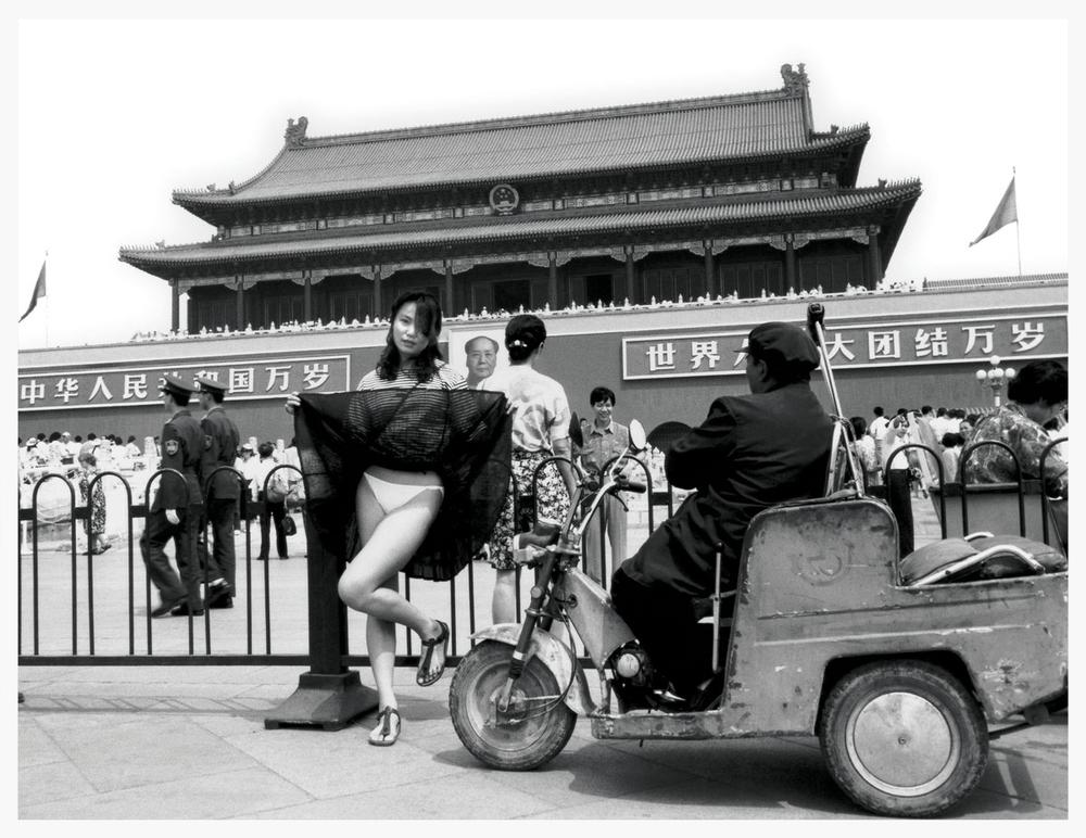 """Ai Weiwei """"June 1994"""""""