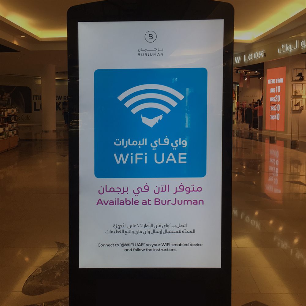 WiFi U.A.E. - Expose your brand to U.A.E. residents while they connect to free WiFi accross more than 400 hotspots locations in the U.A.E.