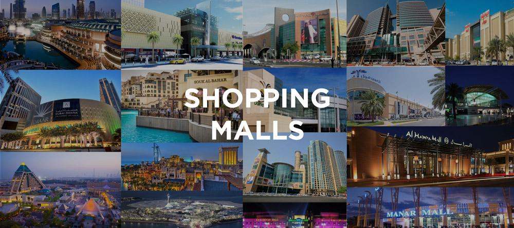iconiction-wifi-uae-dubai-shopping-malls.jpg