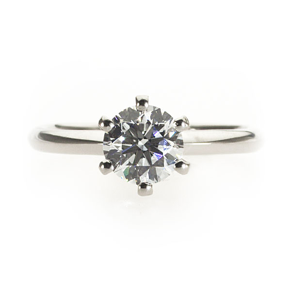 Romy Solitaire Ring