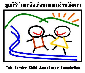 TBCAF logo.jpg