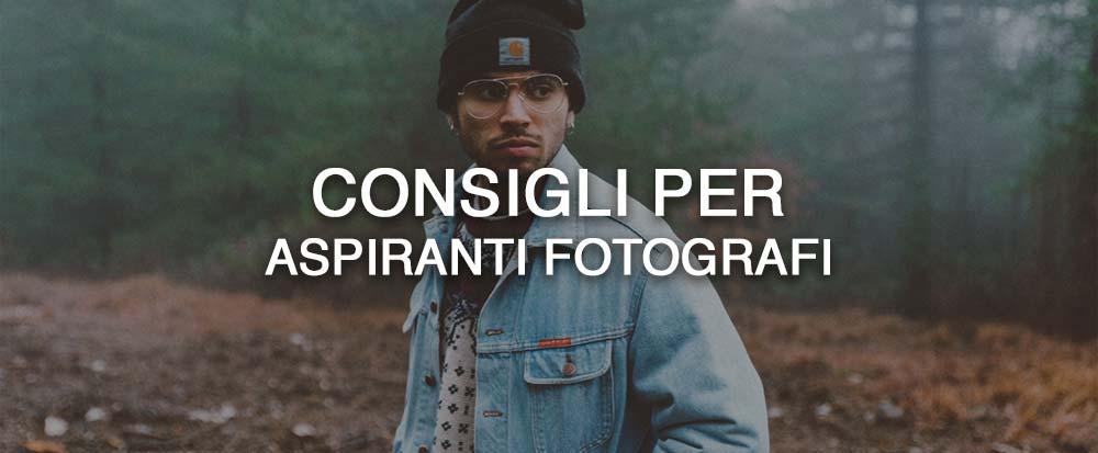 consiglio-aspiranti-fotografi